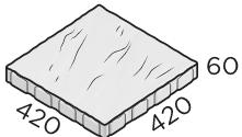 Тротуарная плитка 420*420*60 размер