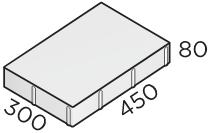 Тротуарная плитка 450*300*80 размера