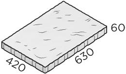 Тротуарная плитка 630*420*60 размер