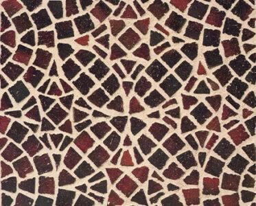 Клинкерная брусчатка «Feldhaus» Смешанный цвет