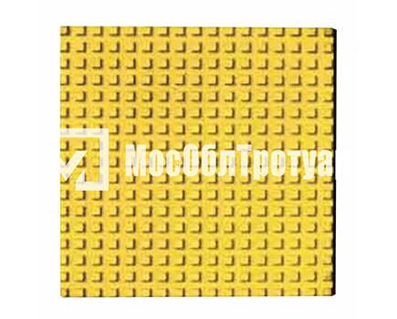 Тактильная плитка «Квадратный риф» Желтый
