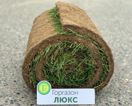 Самый дорогой рулонный газон