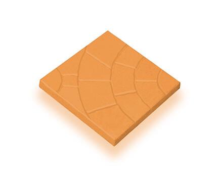 Колодец Оранжевый
